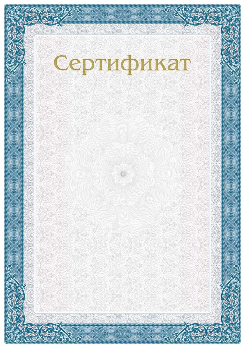 sertifikat-blank